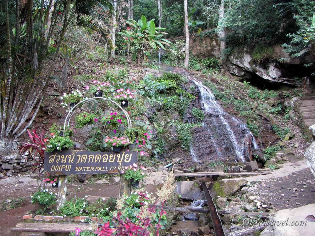 Doi_Pui_Waterfall_1