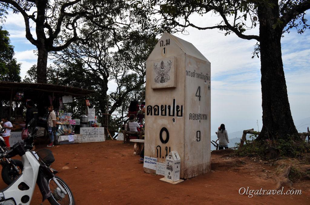 Смотровая площадка Doi Pui