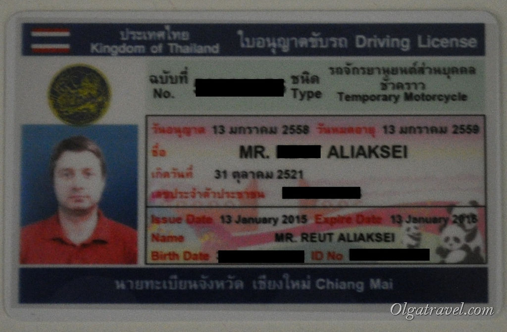 Driving_license_2