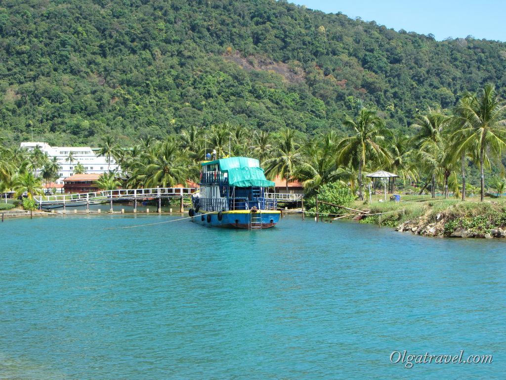 Koh Chang Grand Lagoona