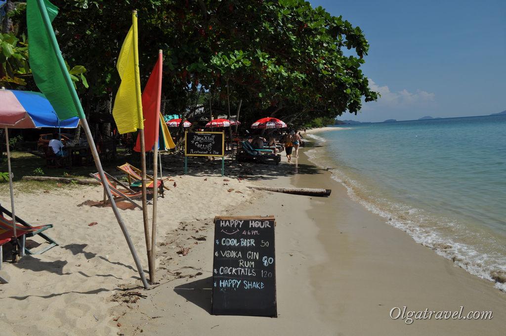 С 16:00 до 18:00 счастливые шейки :)) Ох, как любили мы Happy Hour на Филиппинах :)