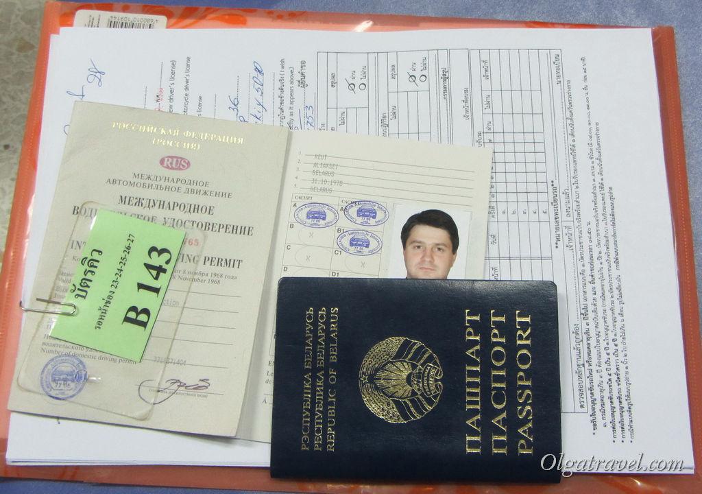 получение тайских водительских прав