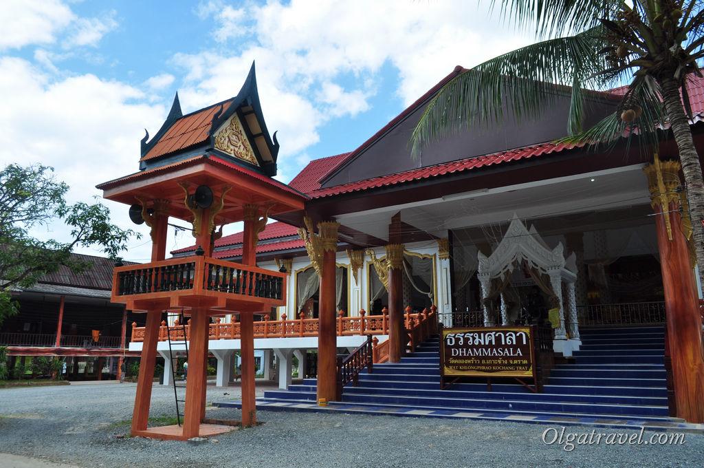 Wat_Klong_prao_5