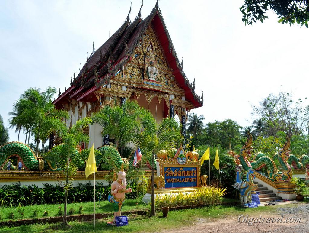 Ват Салак Пхет на юго-востоке острова