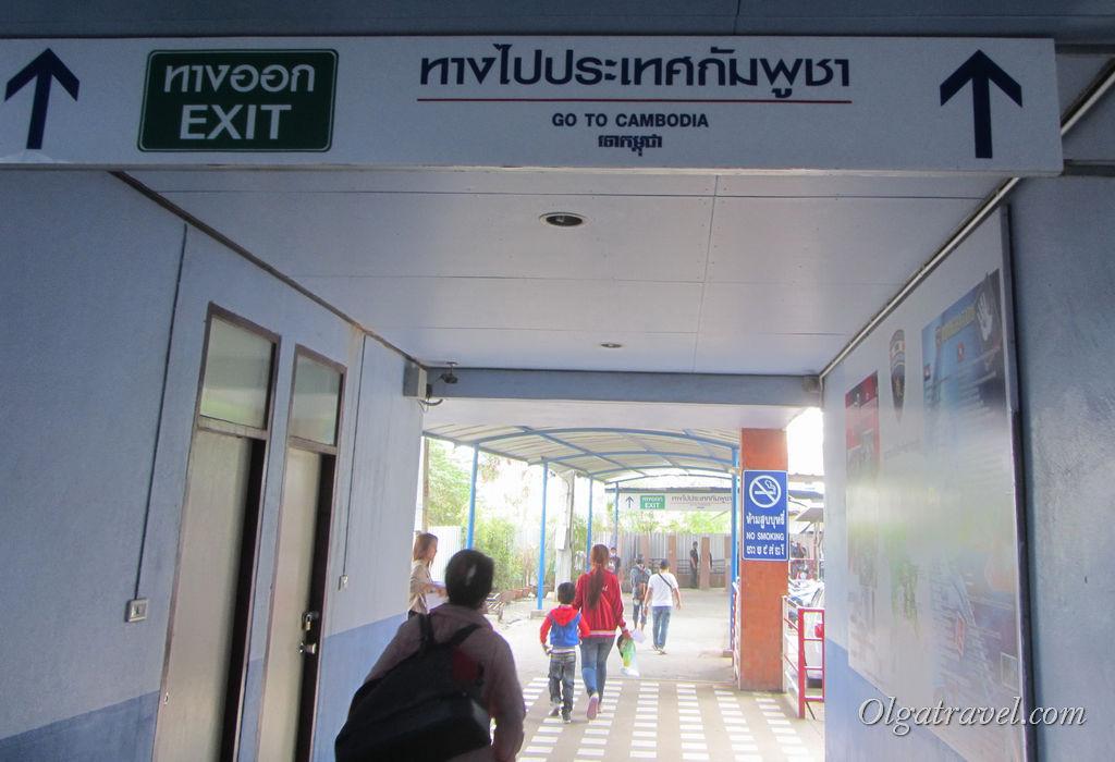 Go to Cambodia!