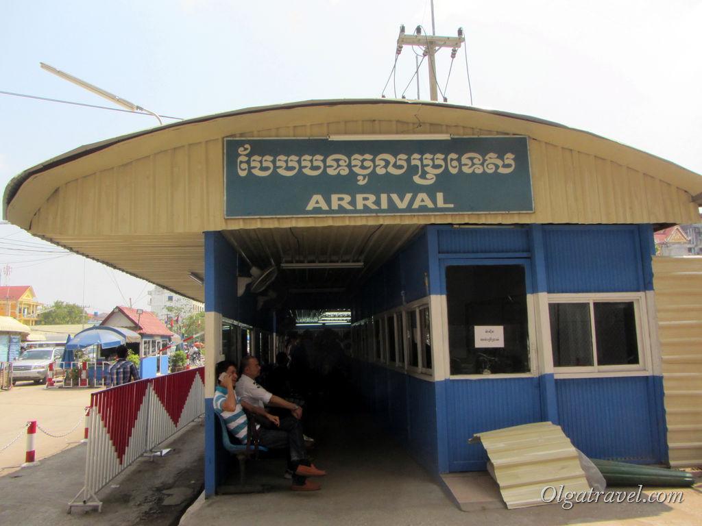 Паспортный контроль и граница Камбоджи