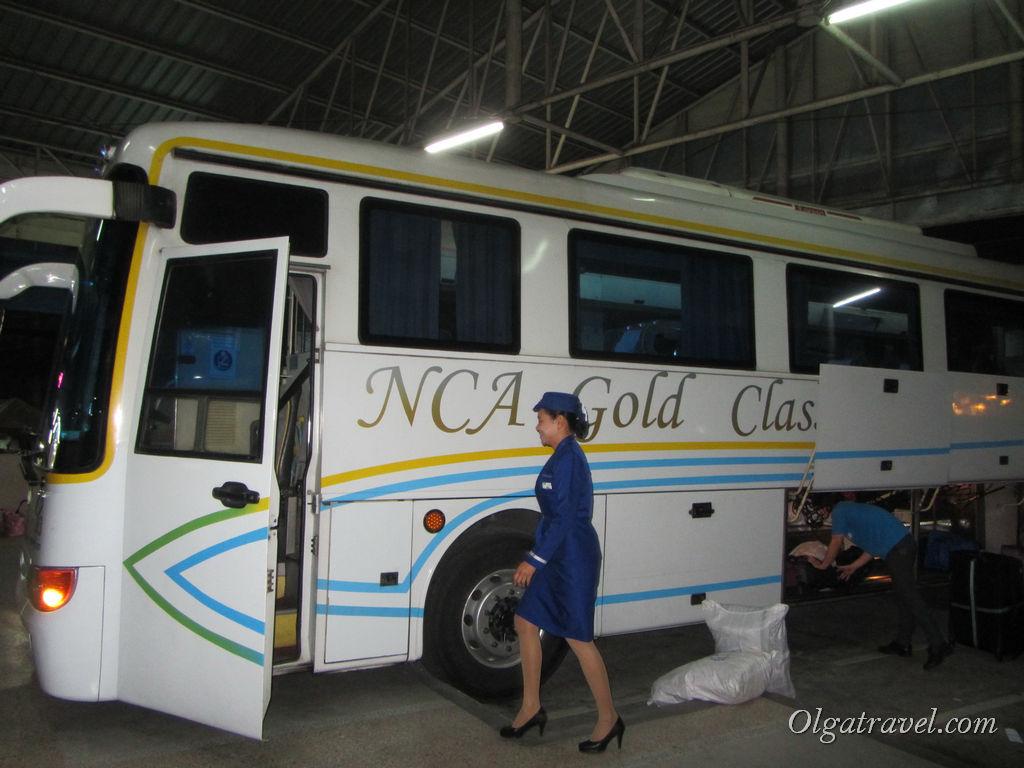 Автобус голд класса из Чианг Мая в Паттайю. Даже стюардесса есть:)