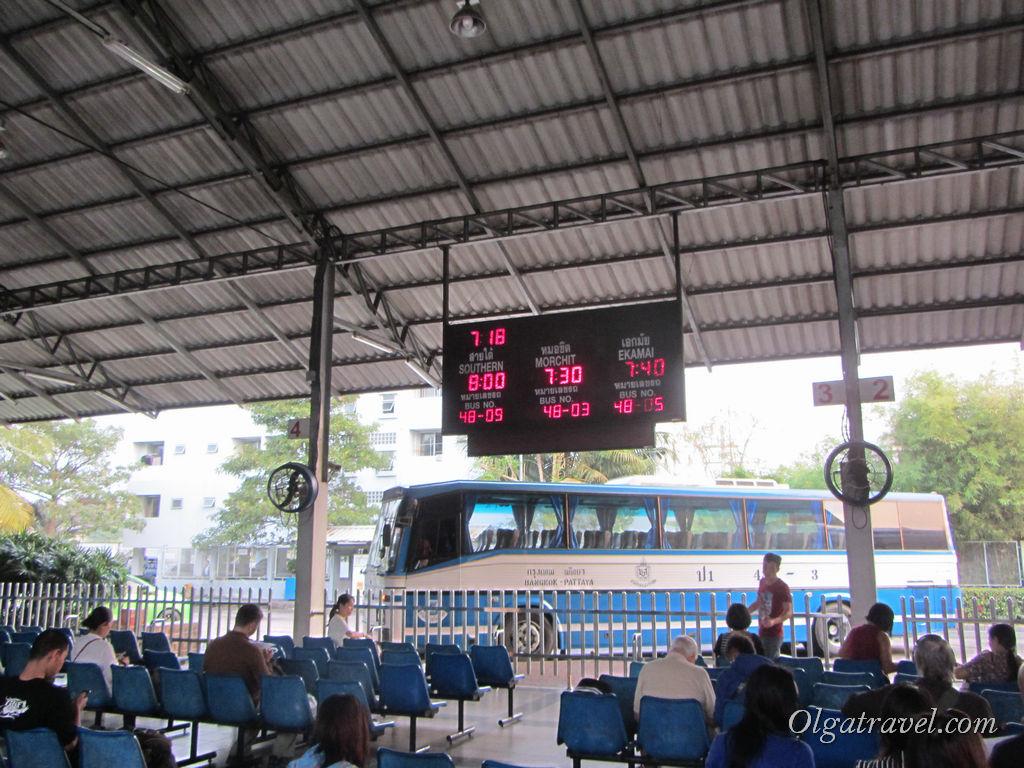 Автостанция в Паттайе