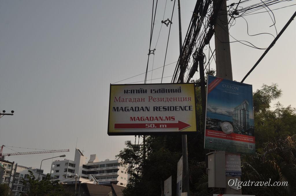 Не хотите в Магадан ? :)