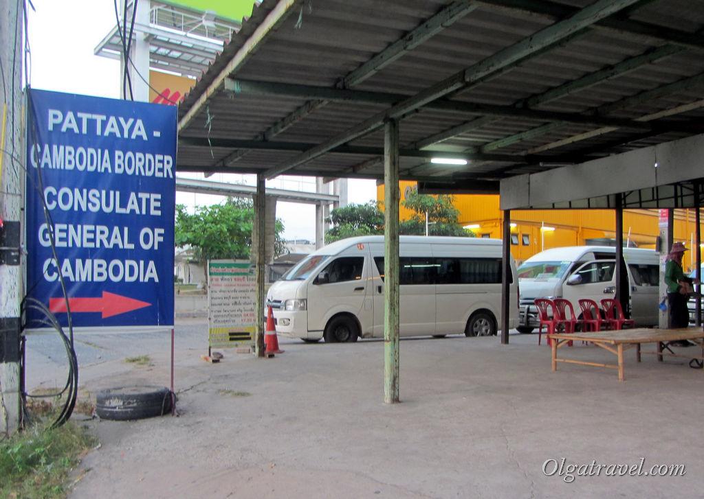 Вот такие 13-15 местные маршрутки ездят до границы