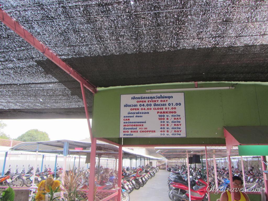 Рядом с автостанцией платная охраняемая стоянка для байков и машин