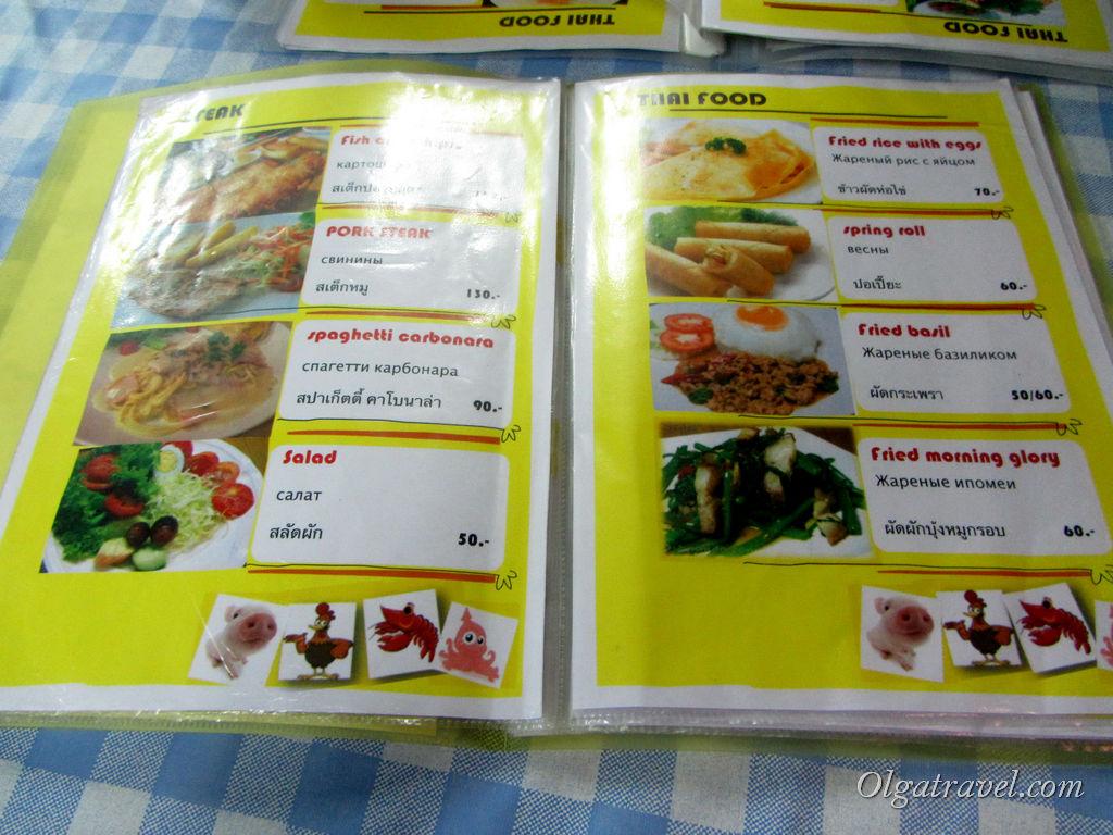дешевая еда Паттайя