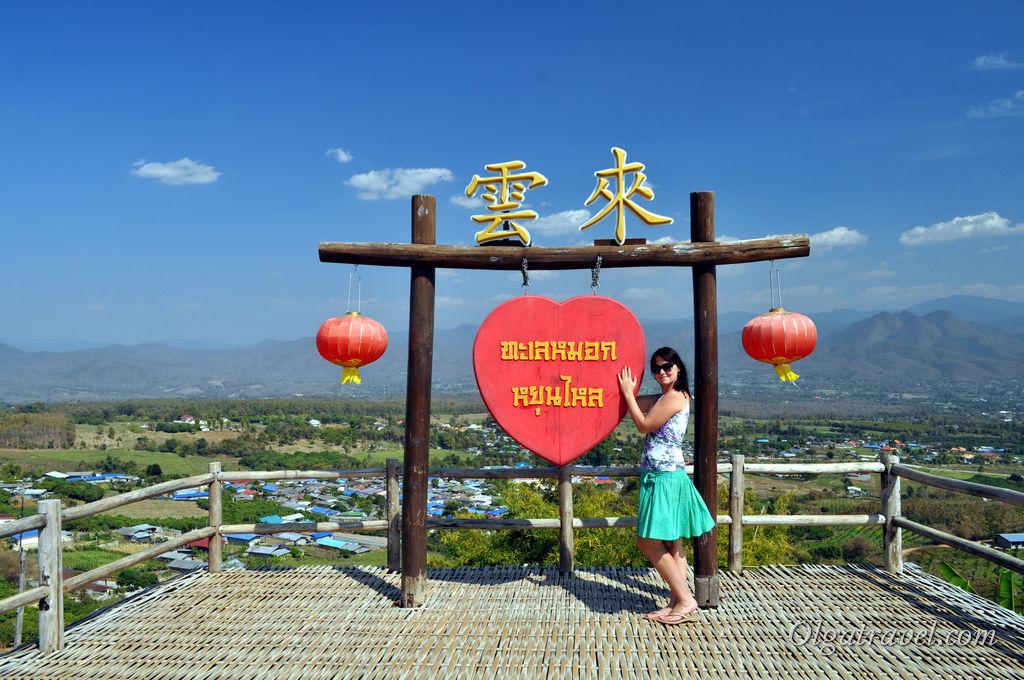 Смотровая площадка возле китайской деревни