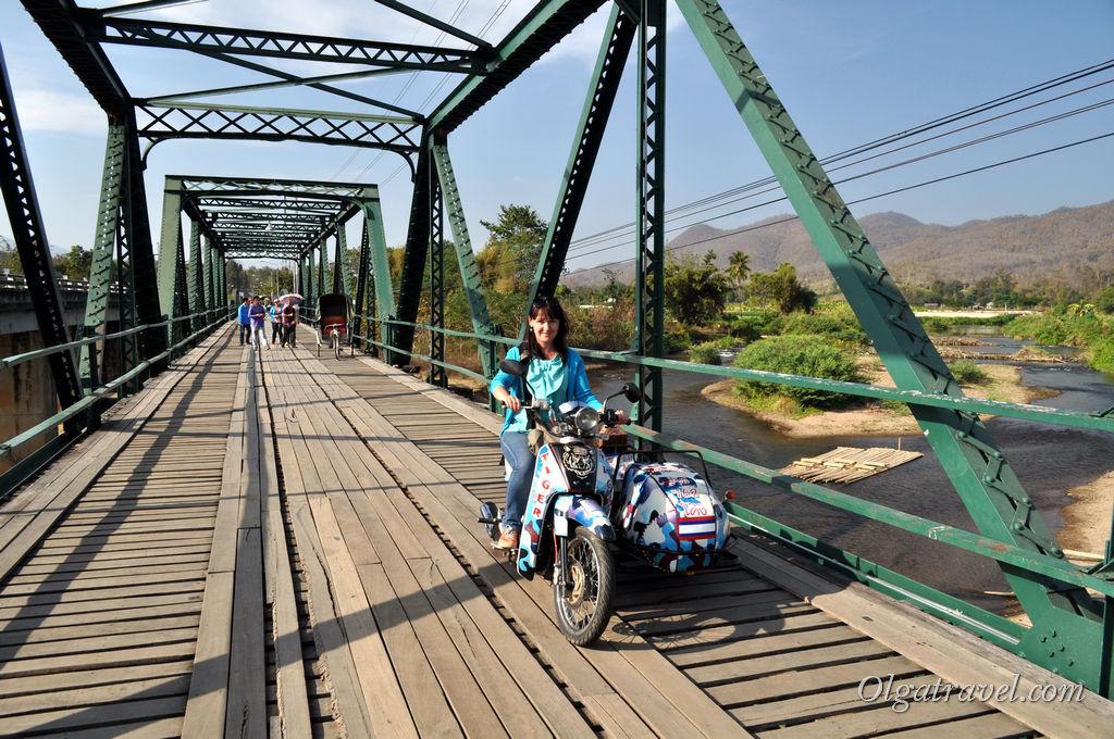 Мемориальный мост возле Пая