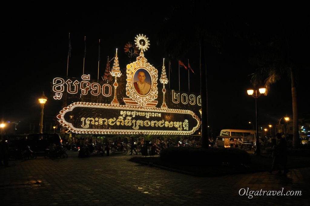 столица Пномпень