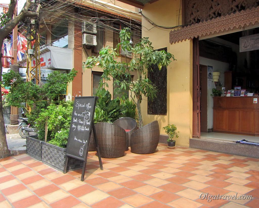 Отели Пномпеня