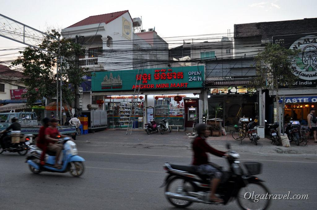магазины в Сием Рип