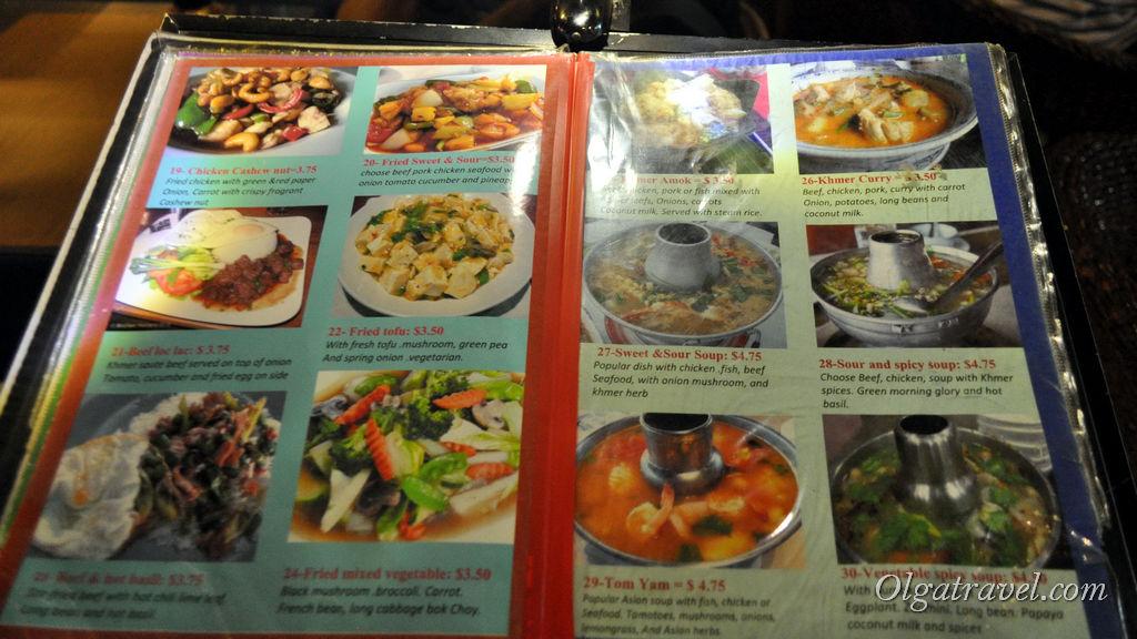 цены на еду в Сием Рип