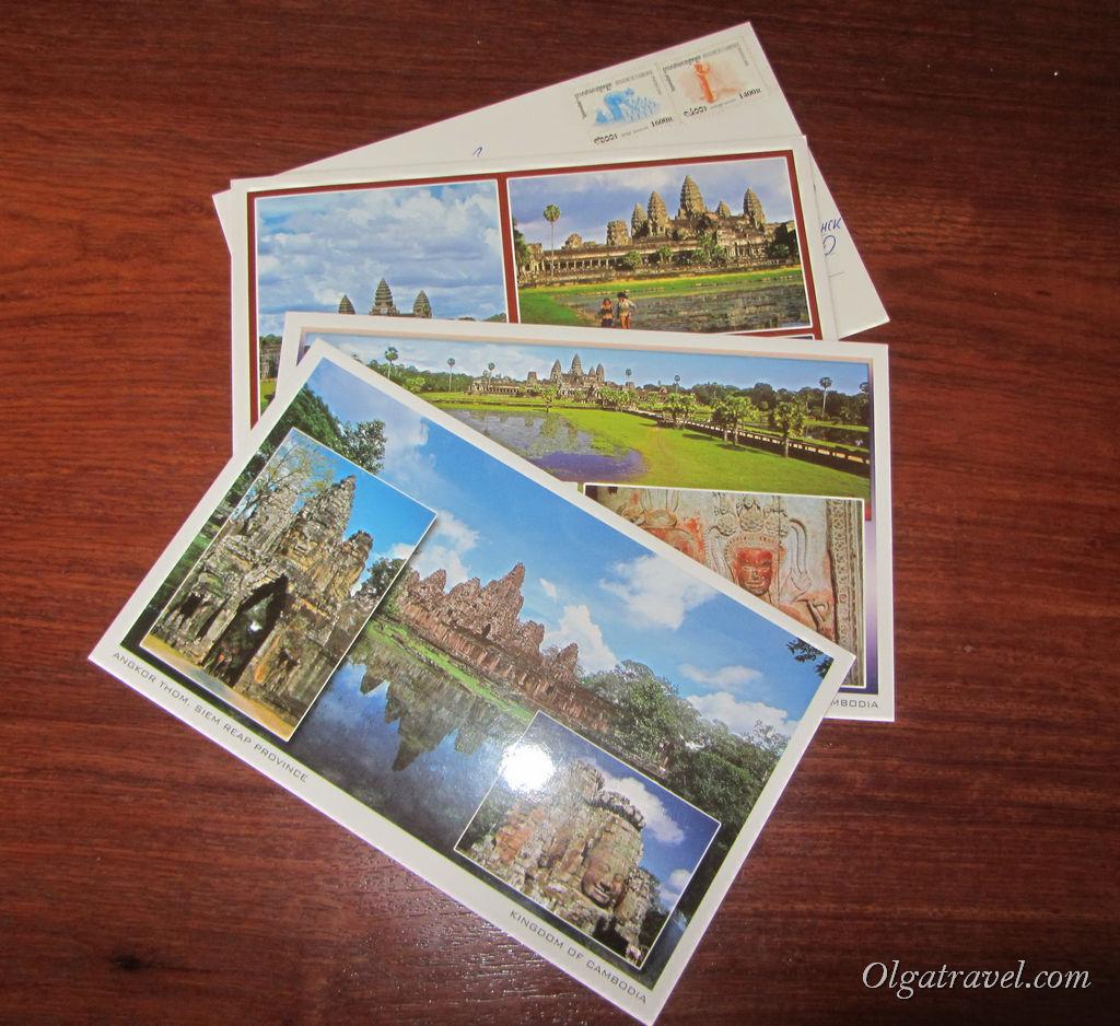 Отправляем открытки, дошли? :)