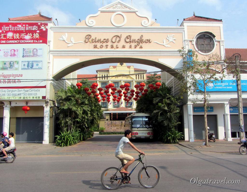 Велосипед - один из видов транспорта в Сием Рипе
