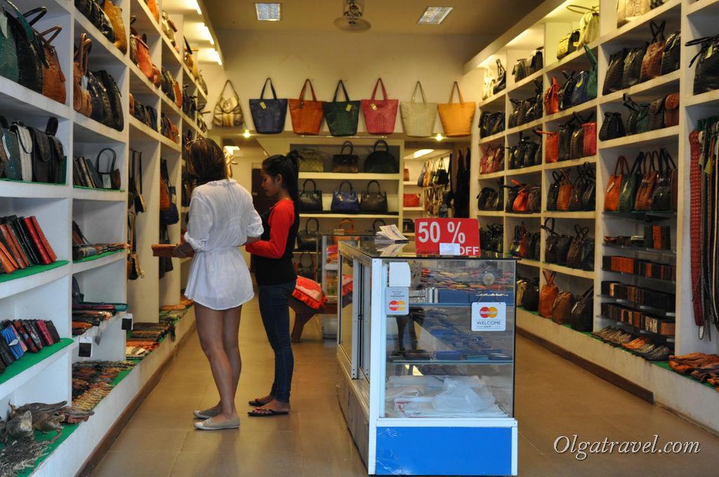 Сием Рип шопинг