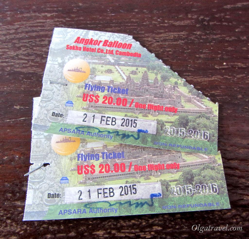 Ангкор Ват воздушный шар стоимость