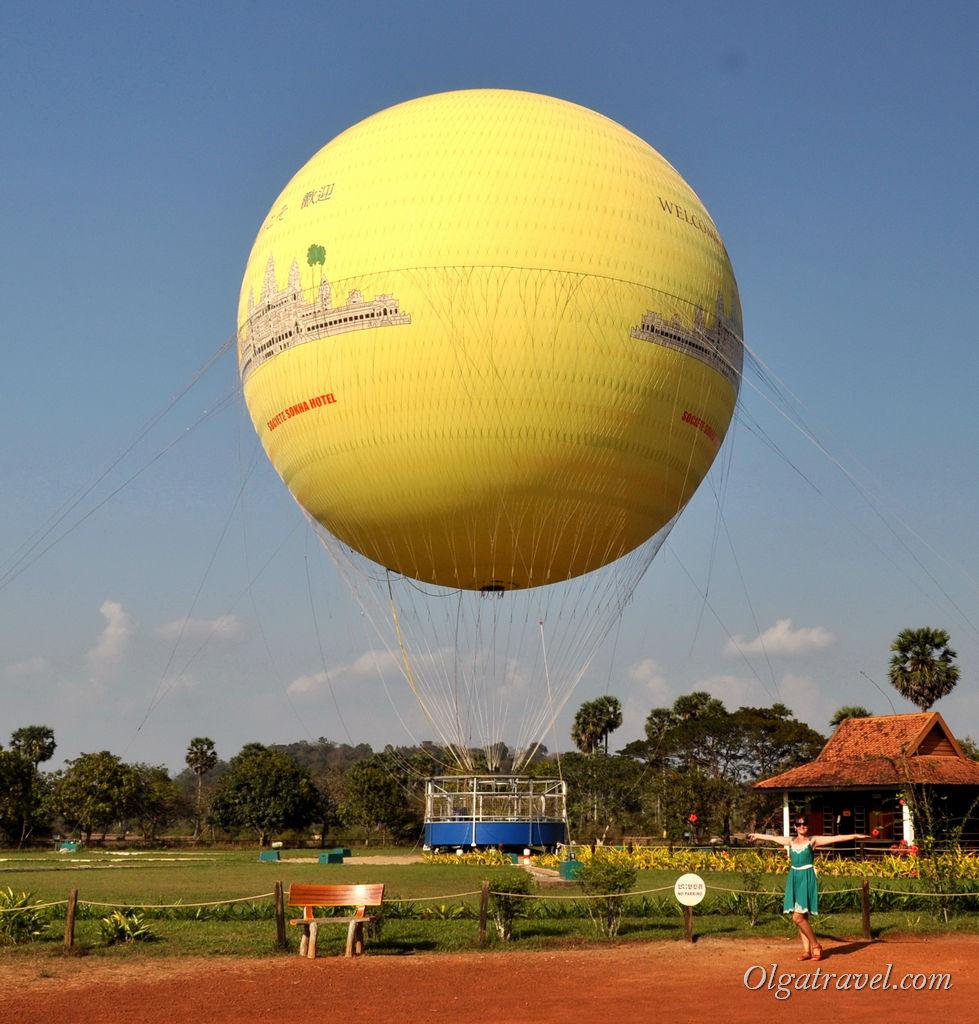 Подъехали в воздушному шару