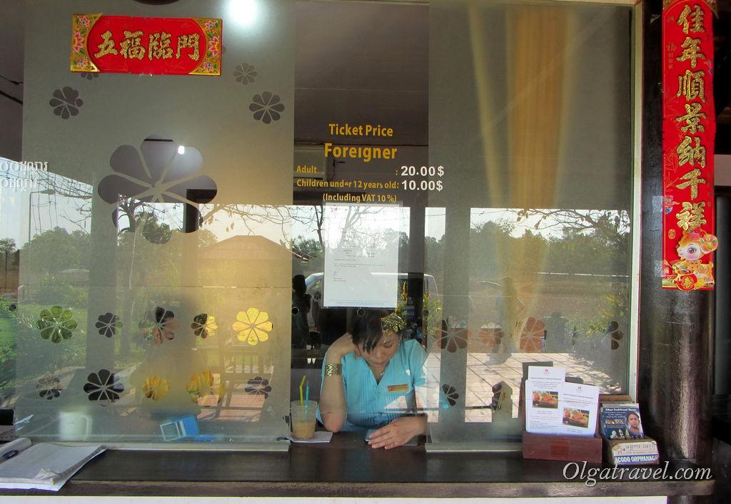 Ангкор Ват воздушный шар стоимость билетов