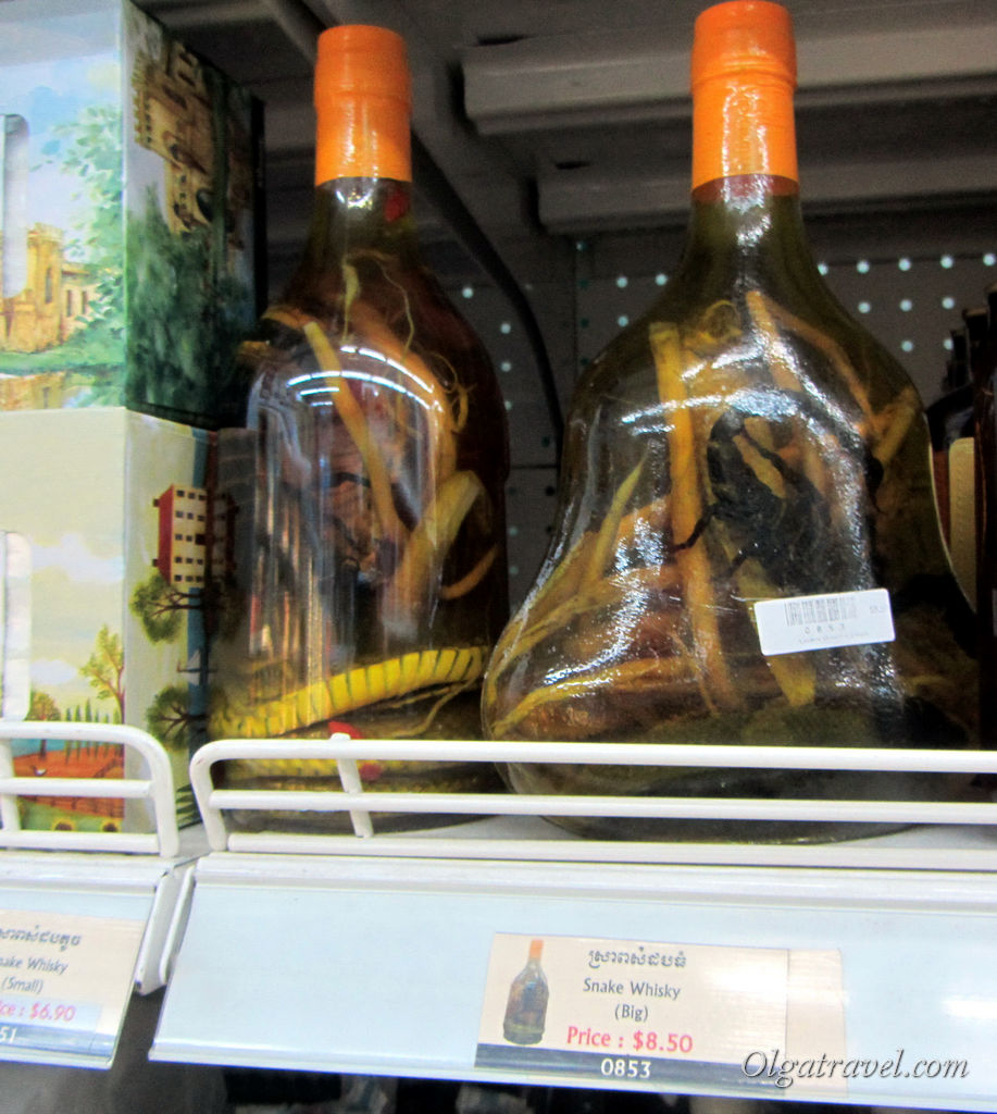 алкоголь Сием Рип