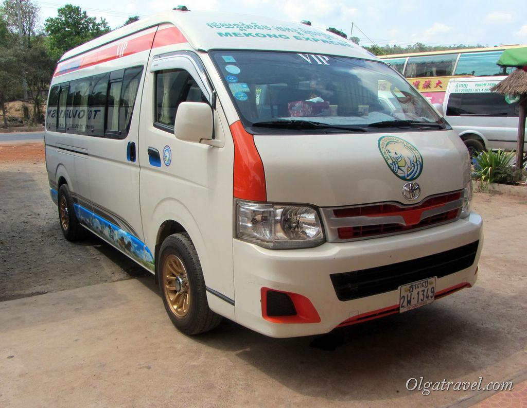 Сиануквиль - Пномпень