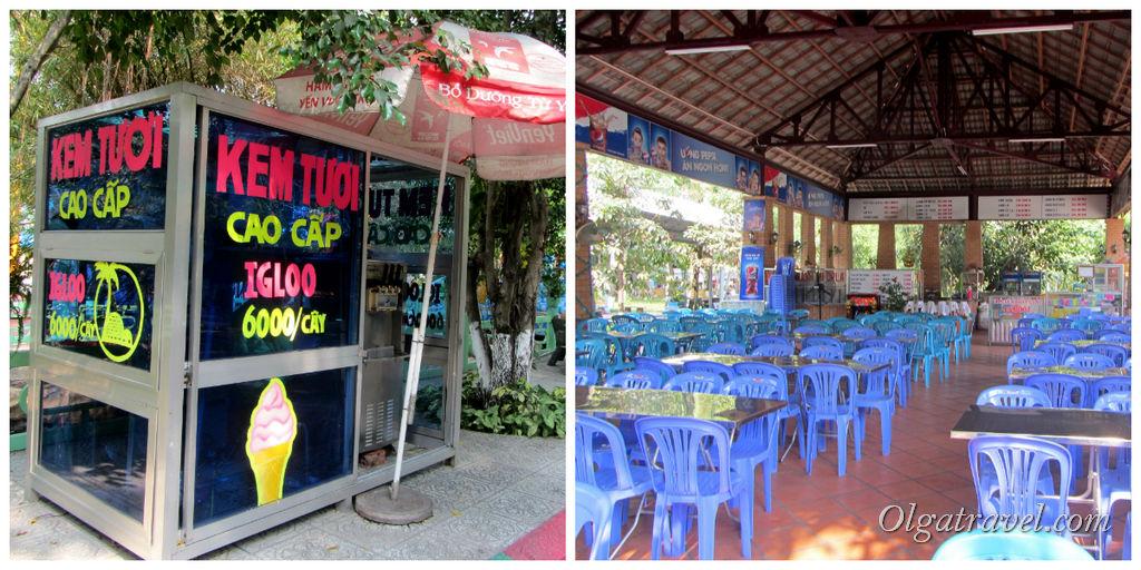 парк Суои Тьен цены