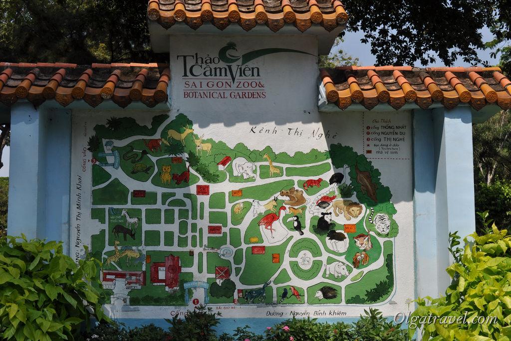 План-схема зоопарка