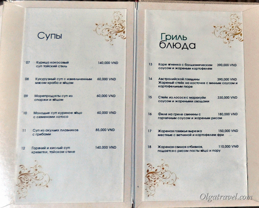 100 яиц Нячанг кафе