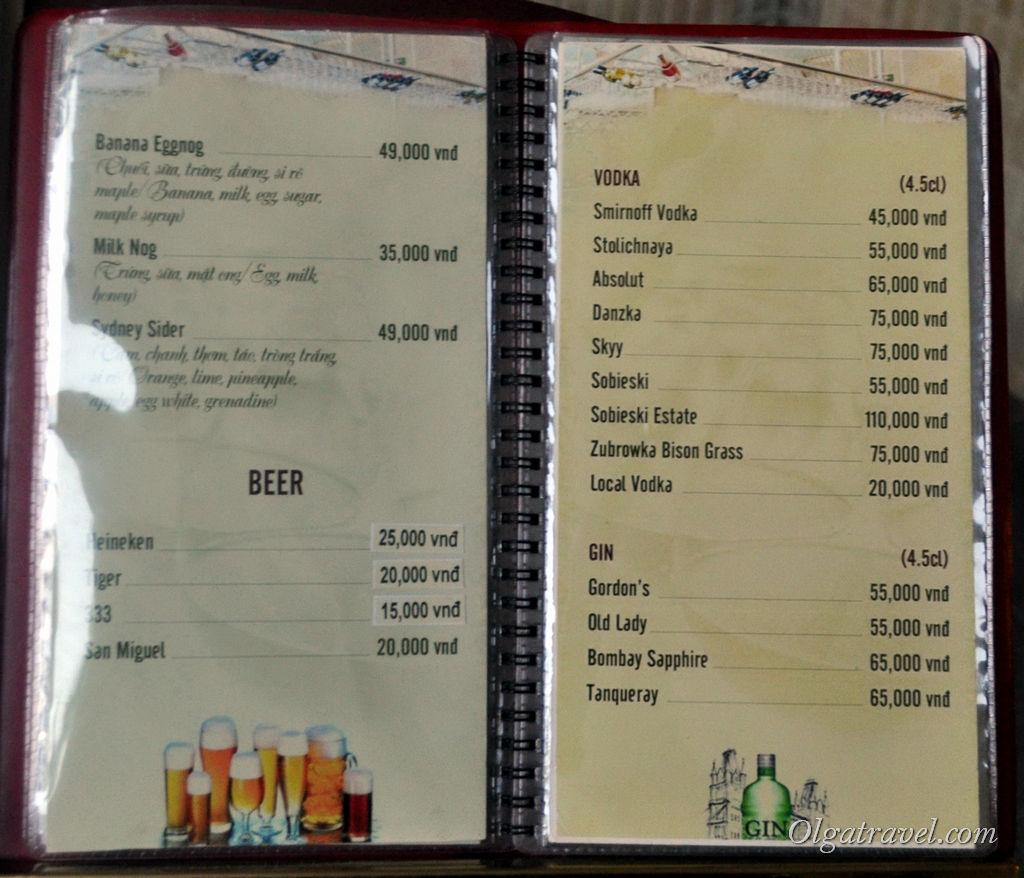 Пиво от 15 000 донгов