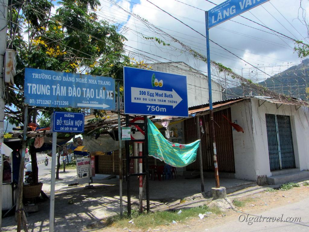 Nha_Trang_100_Eggs_Mud_road_4