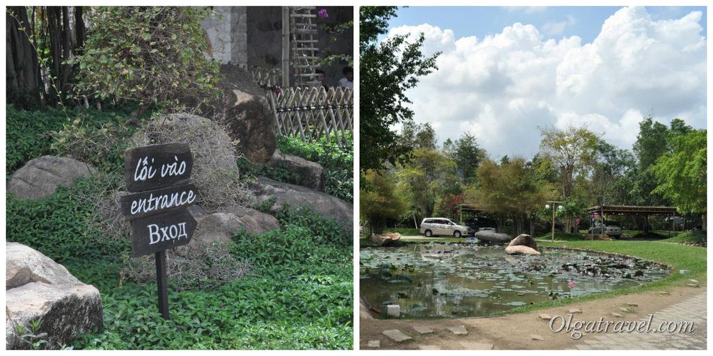 грязи Нячанг I Resort