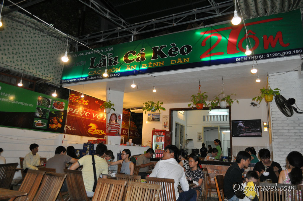 Lao Ca Keo