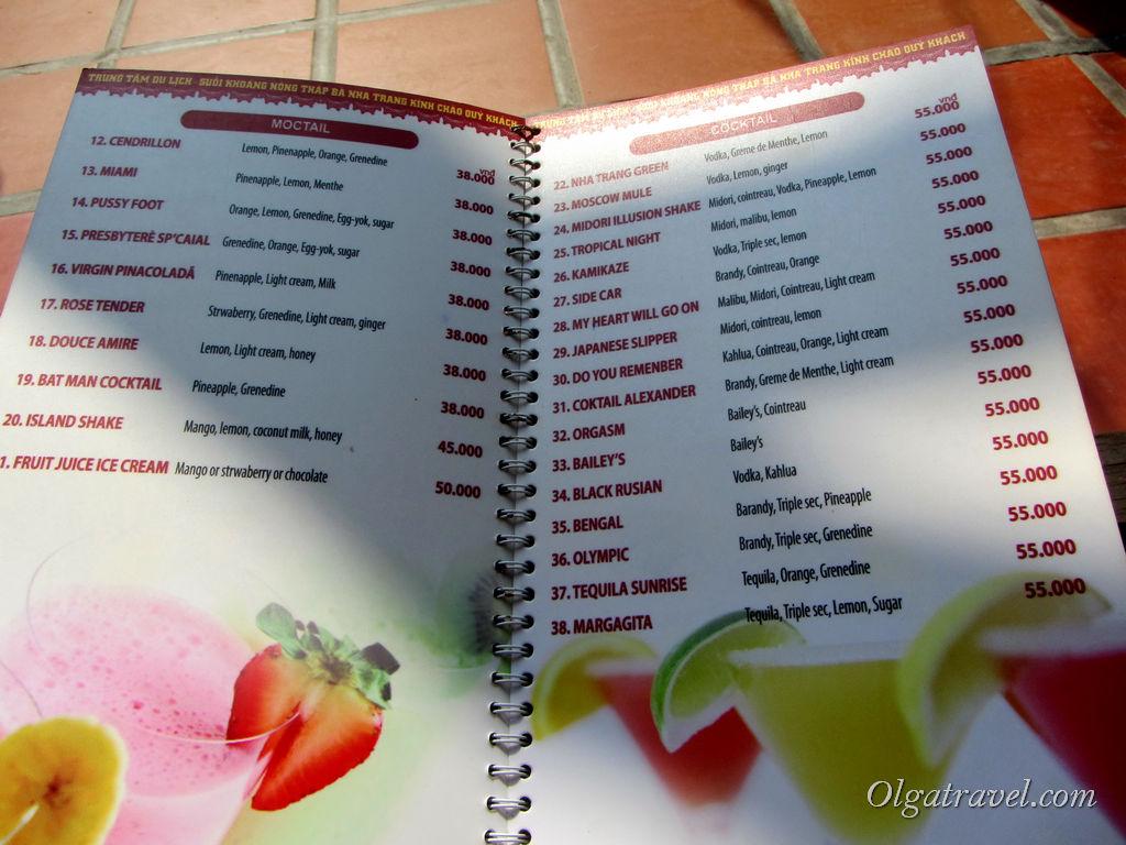 Nha_Trang_Thap_Ba_cafe_price_2