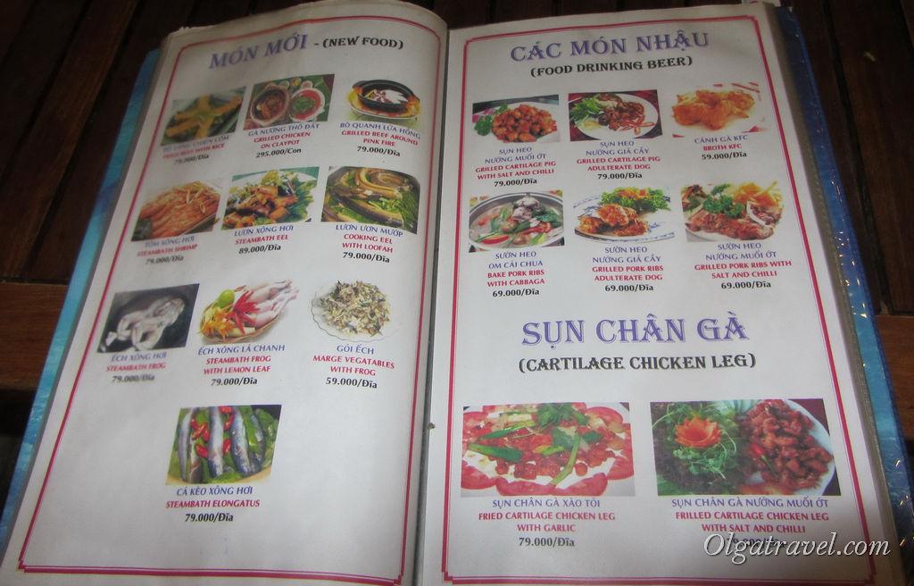 Nha_Trang_hot_pot_menu_3