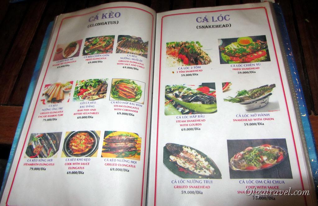 Nha_Trang_hot_pot_menu_4