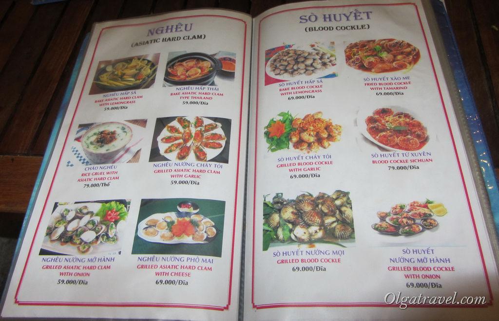 Nha_Trang_hot_pot_menu_6