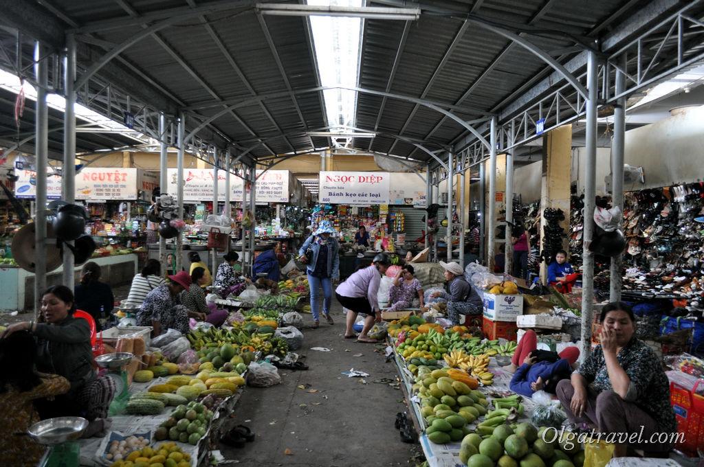 Xoi Moi Market