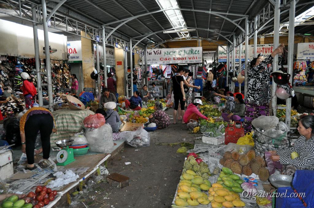 Рынок Xom Moi Market