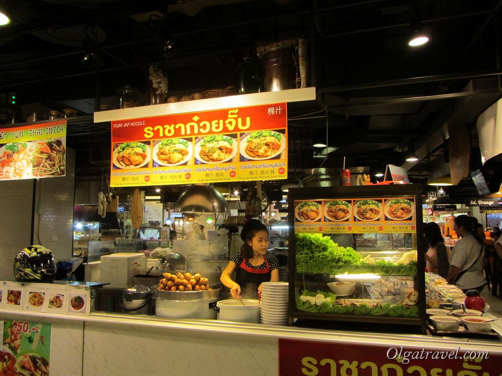 фудкорт Таиланд