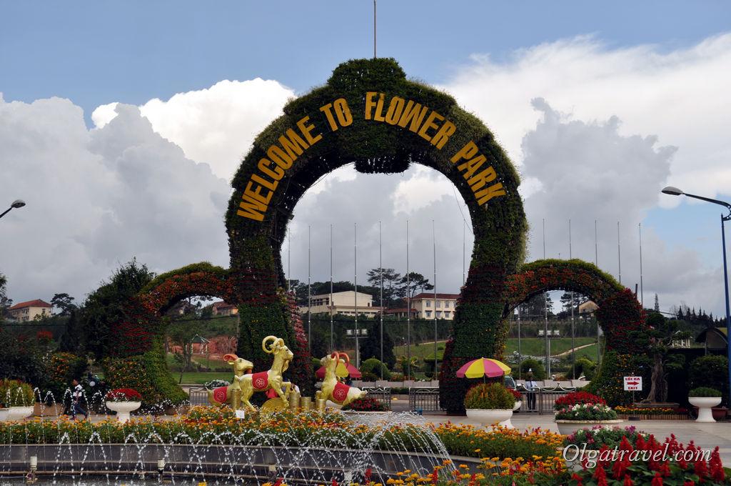 Dalat_flower_park_8