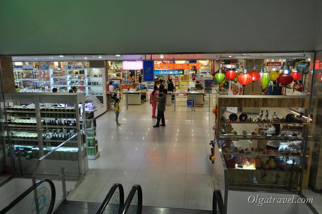 Нячанг Центр