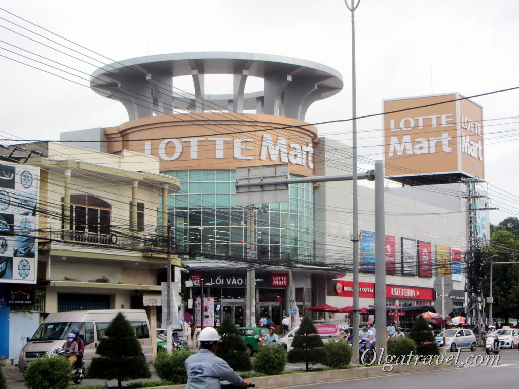 Lotte Mart Нячанг