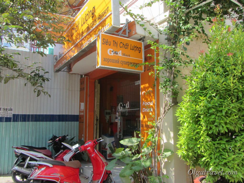 магазины Нячанг