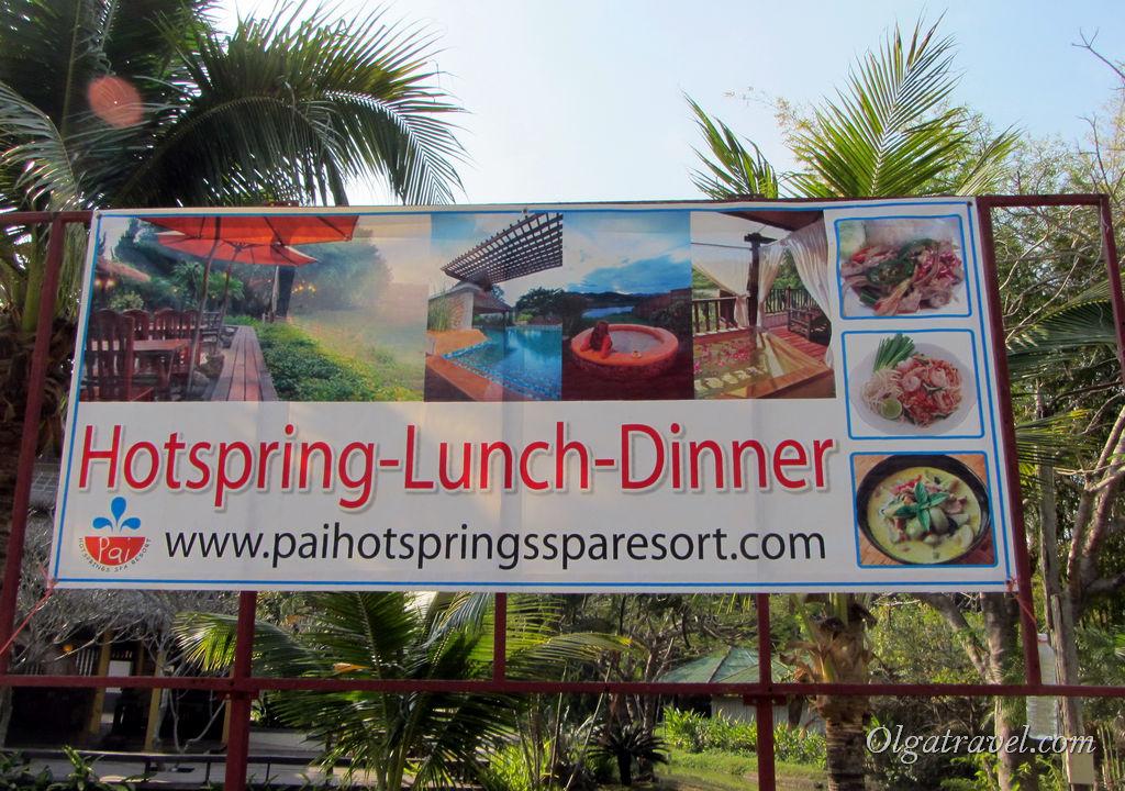 В отеле можно поужинать или пообедать в ресторане с видом на реку