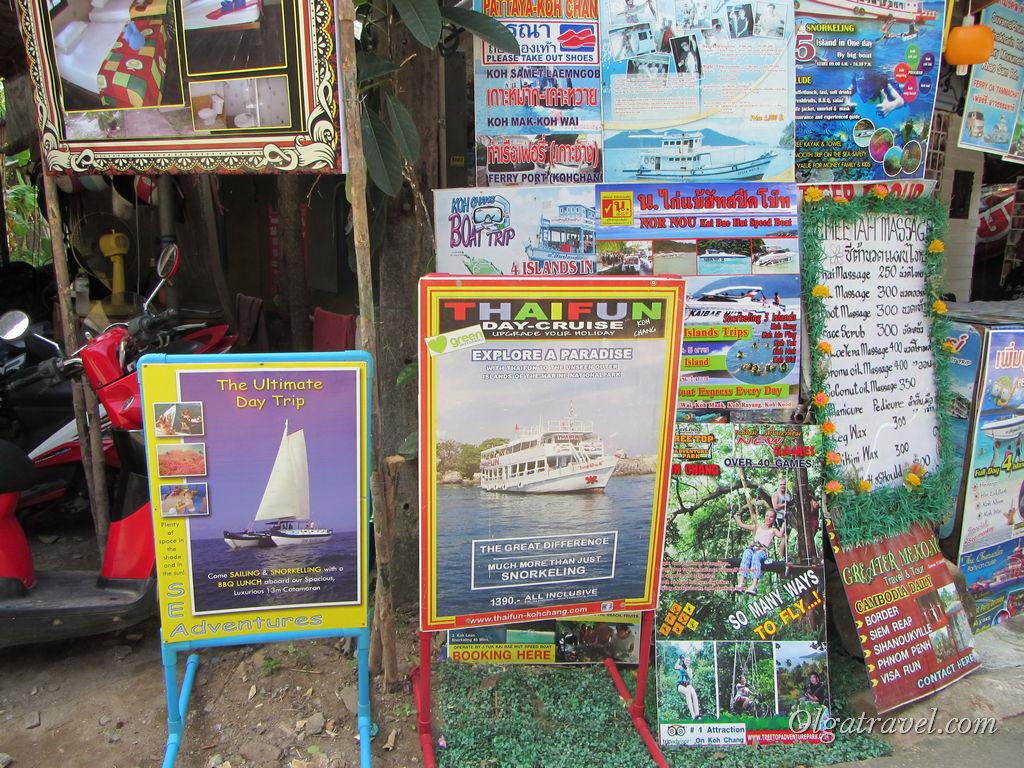 На Ко Чанге большой выбор экскурсий по соседним островам